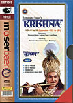 Shree Krishna DVDセット Set-3 [25DVDs]