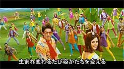 Rab Ne Bana Di Jodi 【ティラキタ日本語字幕】[DVD2枚組]の写真 - インド映画の定番カラフルなダンスも