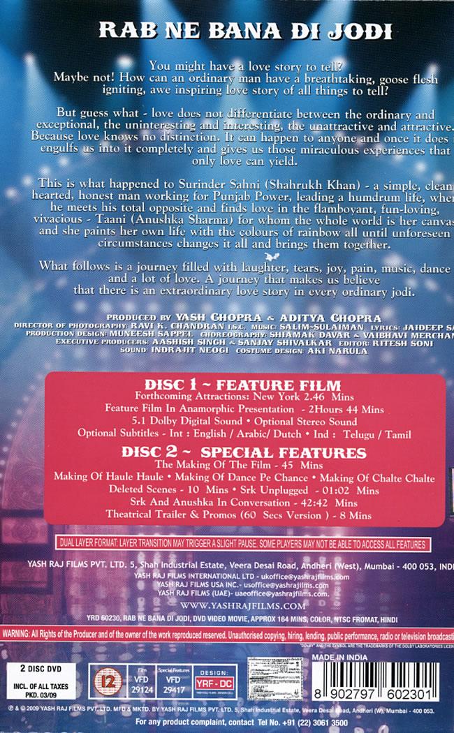 Rab Ne Bana Di Jodi 【ティラキタ日本語字幕】[DVD2枚組]の写真1