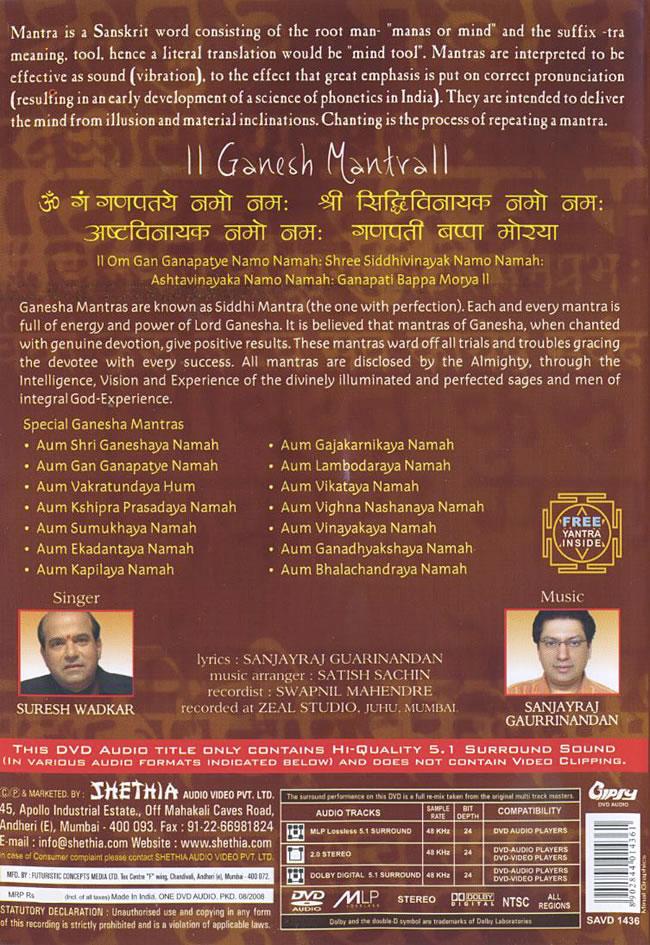 Ganesh Mantraの写真1
