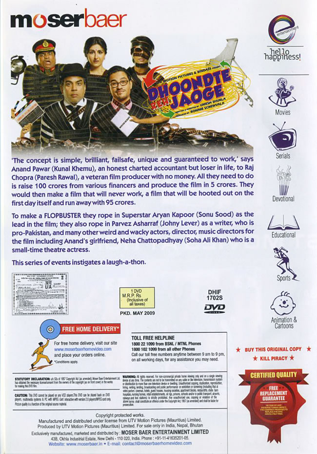 Dhoondte Reh Jaoge [DVD]の写真1