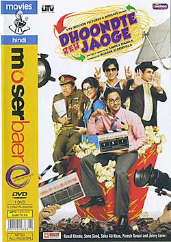 Dhoondte Reh Jaoge [DVD]の商品写真