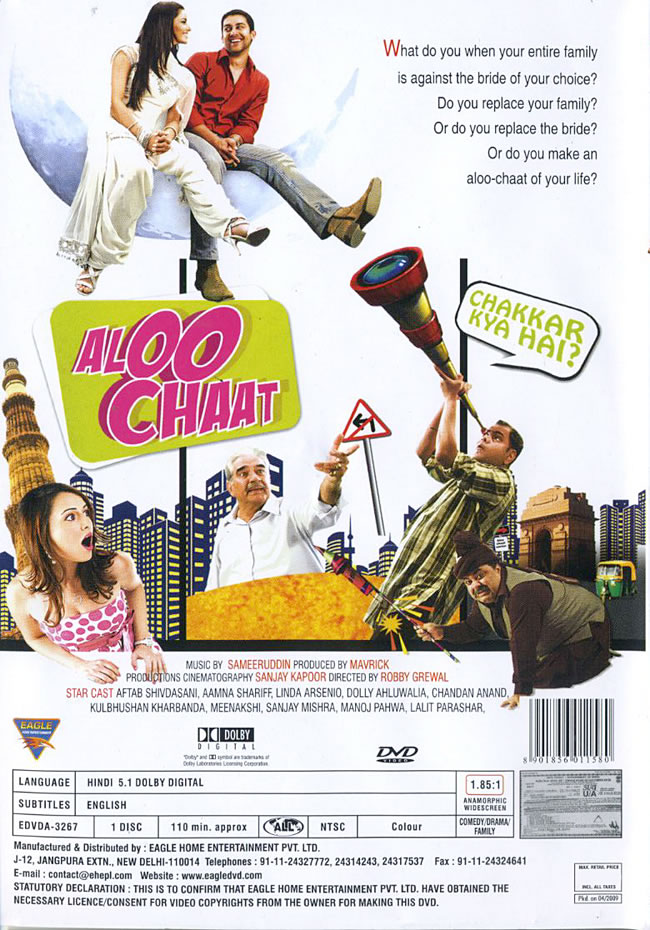 Aloo Chaat [DVD]の写真1