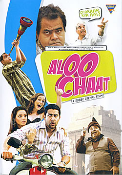 Aloo Chaat [DVD]