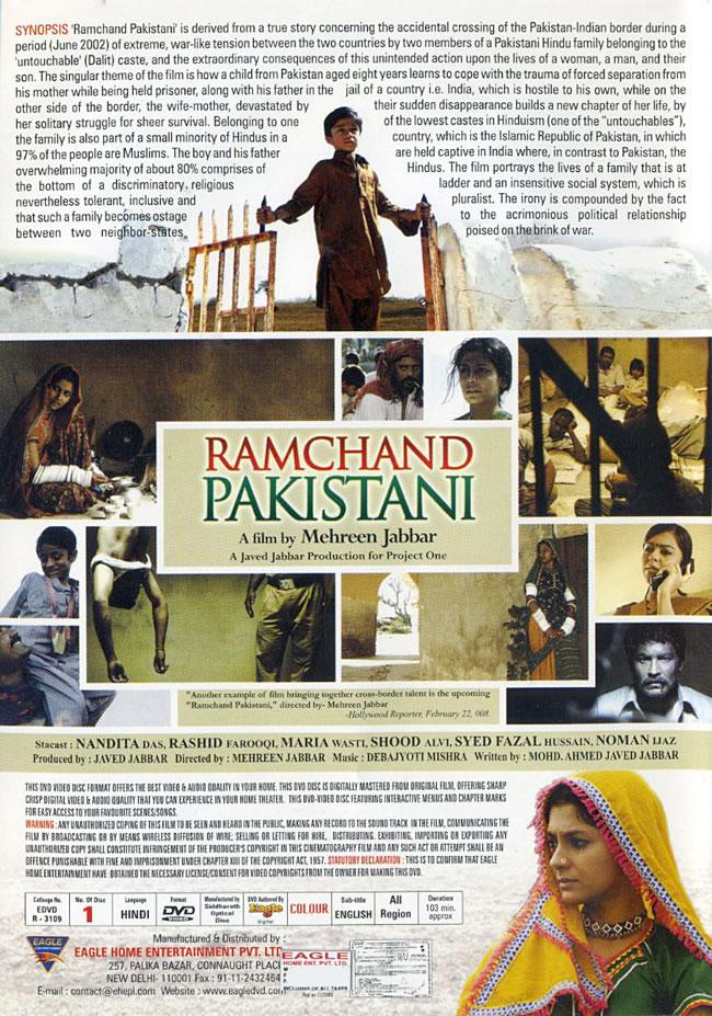 【ウルドゥー語映画】Ramchand Pakistani [DVD]の写真1