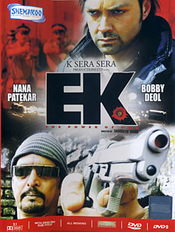 EK the Power of One [DVD](DVD-966)