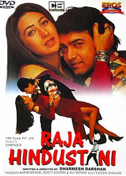 Raja Hindustani(DVD-98)