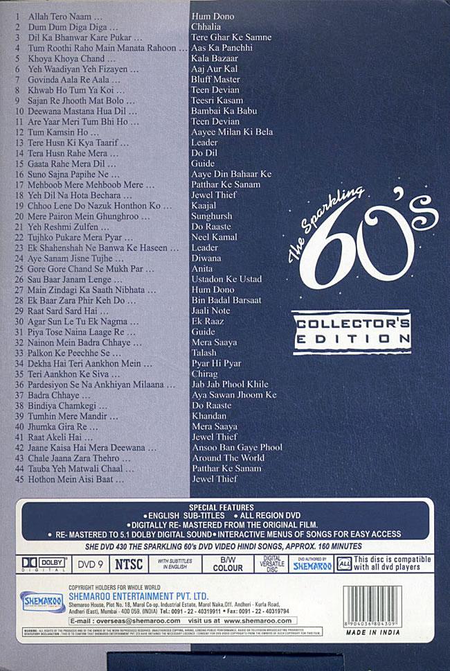 The Sparkling 60's [DVD]の写真1