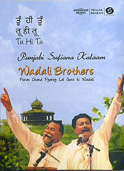 Wadali Brothers Volume 1(DVD-994)