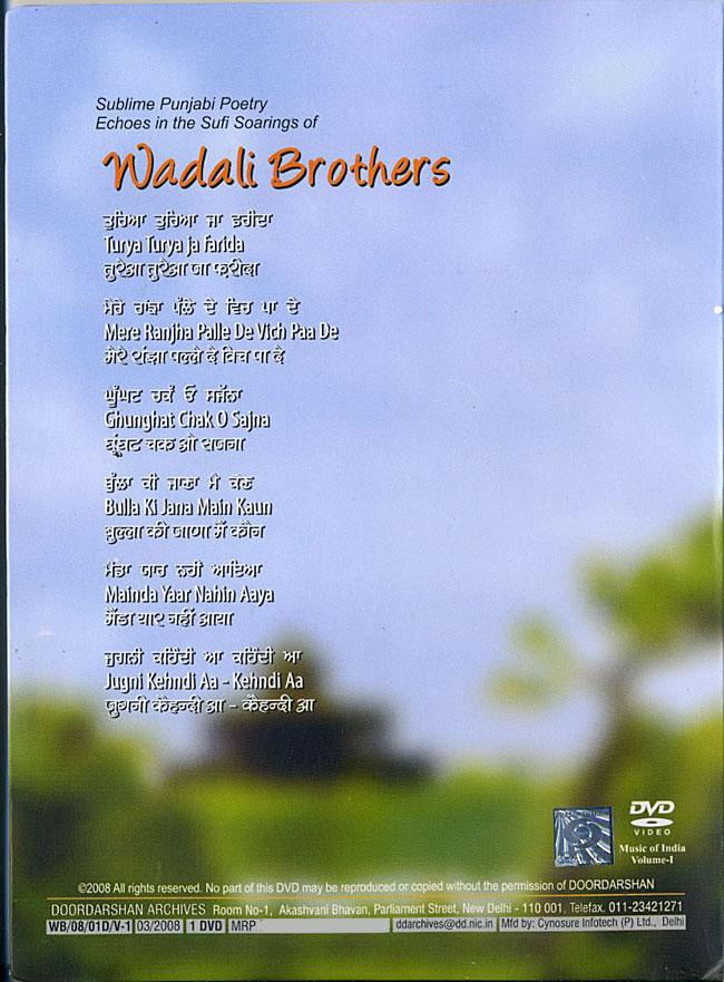 Wadali Brothers Volume 1の写真1
