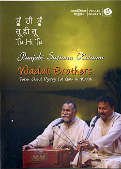 Wadali Brothers Volume 2(DVD-995)