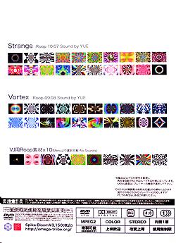 Rainbow Candy Strange Vortex 2 -