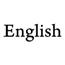 字幕の言語別::英語字幕