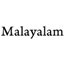 字幕の言語別::マラヤラム語字幕