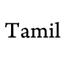字幕の言語別::タミル語字幕
