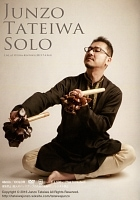 JUNZO TATEIWA SOLO Live At Otoya-Kintoki(2015.7.4SAT) [DVD]