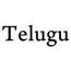 字幕の言語別::テルグ語字幕