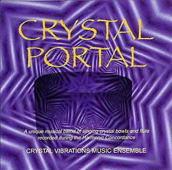 Crystal Portalの写真