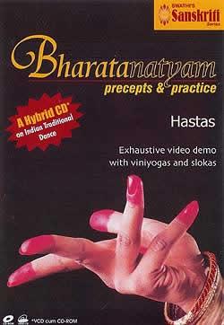 Bharatanatyam Hastas【ビデオCD付きCD-ROM】の写真
