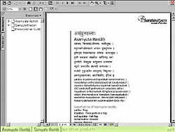 Bharatanatyam Hastas【ビデオCD付きCD-ROM】 3 -