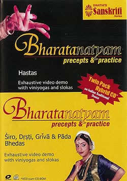 Bharatanatyam Hastas+Siro【ビデオCD付きCD-ROM】の写真