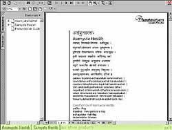 Bharatanatyam Hastas+Siro【ビデオCD付きCD-ROM】 3 -