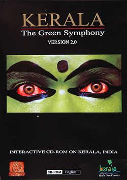KERALA(インド南部・ケララ州の紹介CD-ROM)の写真