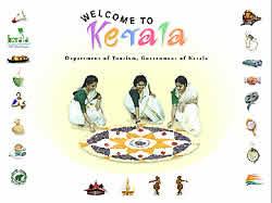 KERALA(インド南部・ケララ州の紹介CD-ROM) 2 -