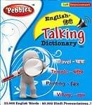 [喋る電子辞書]English - Hindi Talking Dictionaryの商品写真