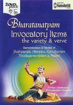 Bharatanatyam Invocatory Items(DVD2枚組)の写真