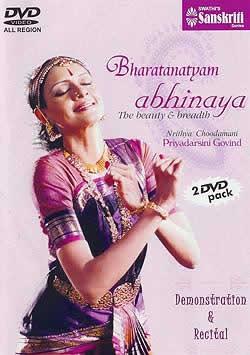 Bharatanatyam abhinaya (Demonstration & Recital)(DVD2枚組)の写真