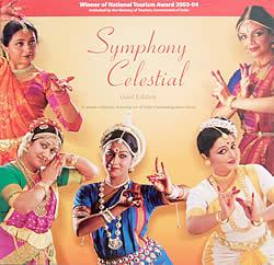 インド舞踊DVD10枚+2枚セットの写真