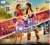 Teri Meri Kahaani [CD]