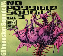 V.A. - No Possible Soundz vol 3の写真