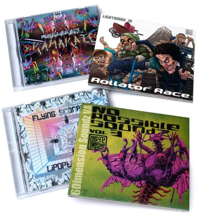 [30セット限定!]六次元音CD コレクション - 4枚セットの写真