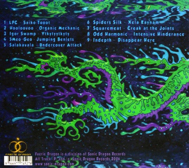 V.A. - FAERIE DRAGON - SQUEECH 2 -