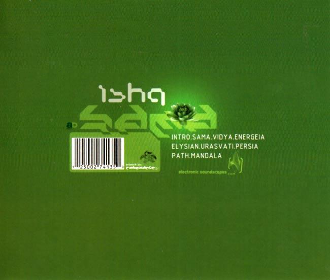 ISHQ - SAMA 2 -