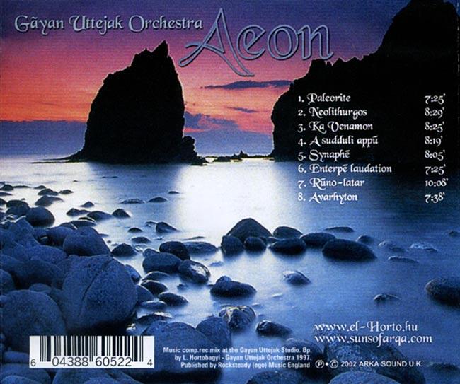 Gayan Uttejak Orchestra - Aeon 2 -