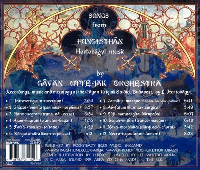Gayan Uttejak Orchestra - Songs From Hungisthan 2 -