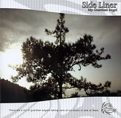 Side Liner - My Guardian Angelの写真