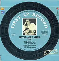 Ustad Amir Khan - First LP Recordの写真