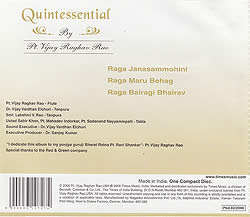 Quintessential -  by pandit Vijay Raghav Rao 2 -