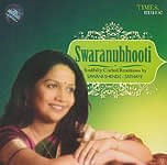 Swaranubhooti - Soulfully Crafted Renditions by Sawani Shende Sathaye
