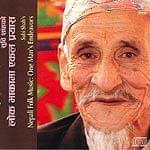Subi Shahs Nepali Folk Music:O