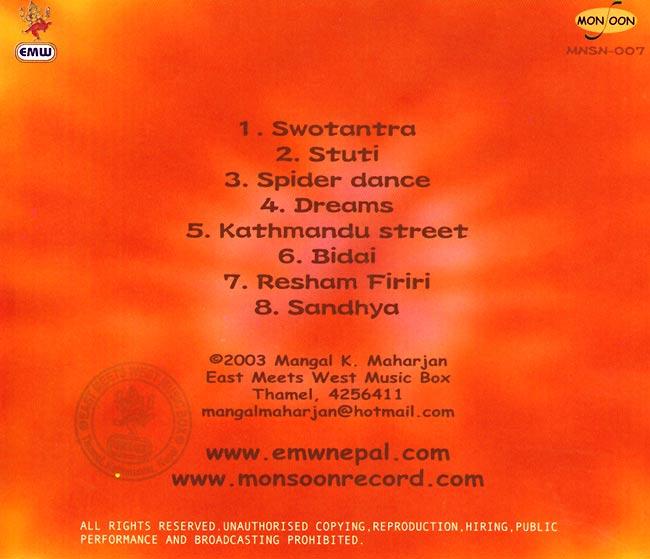Swotanatra - Sawan Joshi 2 -