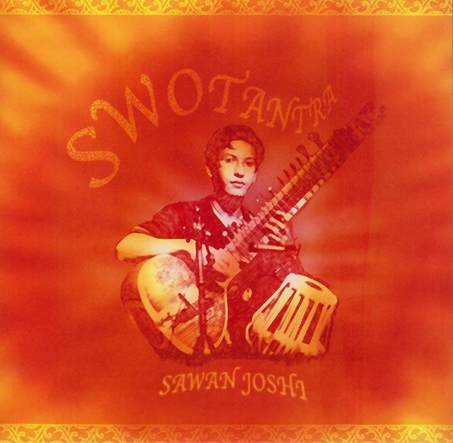 Swotanatra - Sawan Joshiの写真
