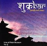Shoo.kru.bar - Live at Patan M