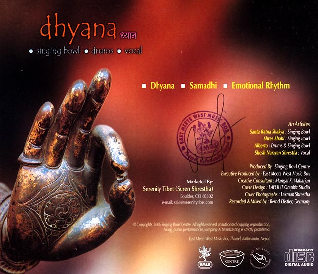 dhyana - singinb bowl.drums.vocal 2 -