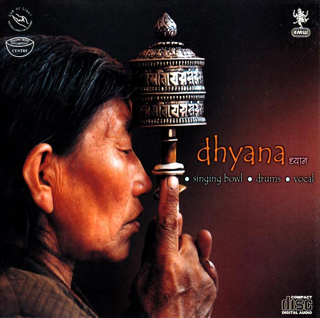 dhyana - singinb bowl.drums.vocal 1