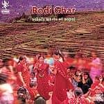Rodi Ghar